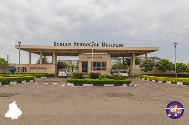 Indian Business School